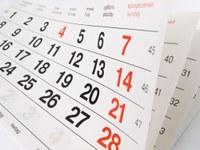Datas das Sessões Ordinárias da Câmara Municipal de Buritama